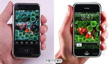 P168 iPhone clone