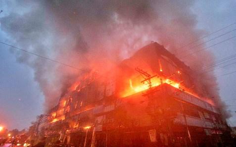 Gakkar plaza on fire