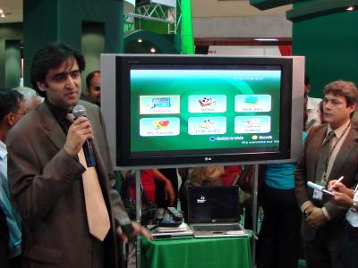 PTCL IPTV demo