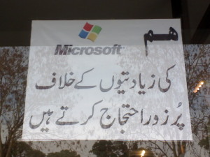 Protest against Microsoft