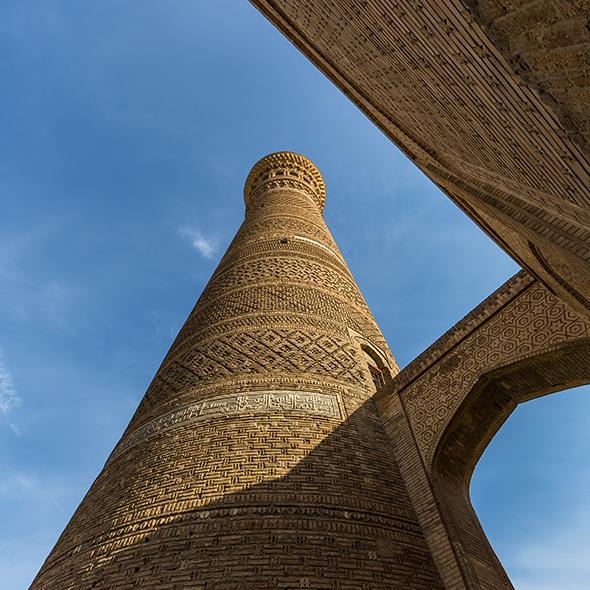 Kalyan Minaret of Bukhara