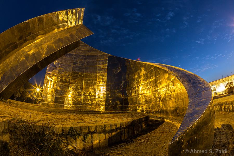 Islamabad monument star crescent